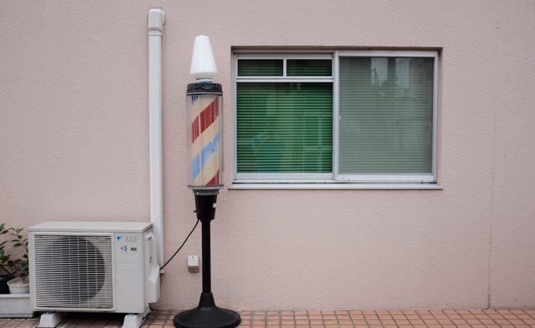 eco-friendly air conditioner